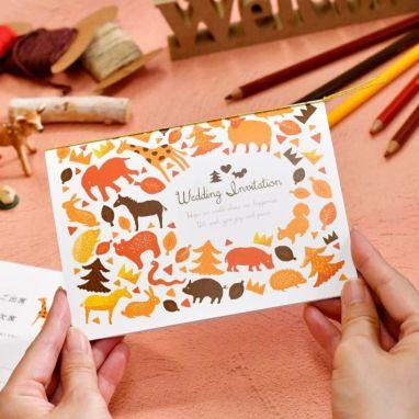 動物園をテーマにデザインされた招待状