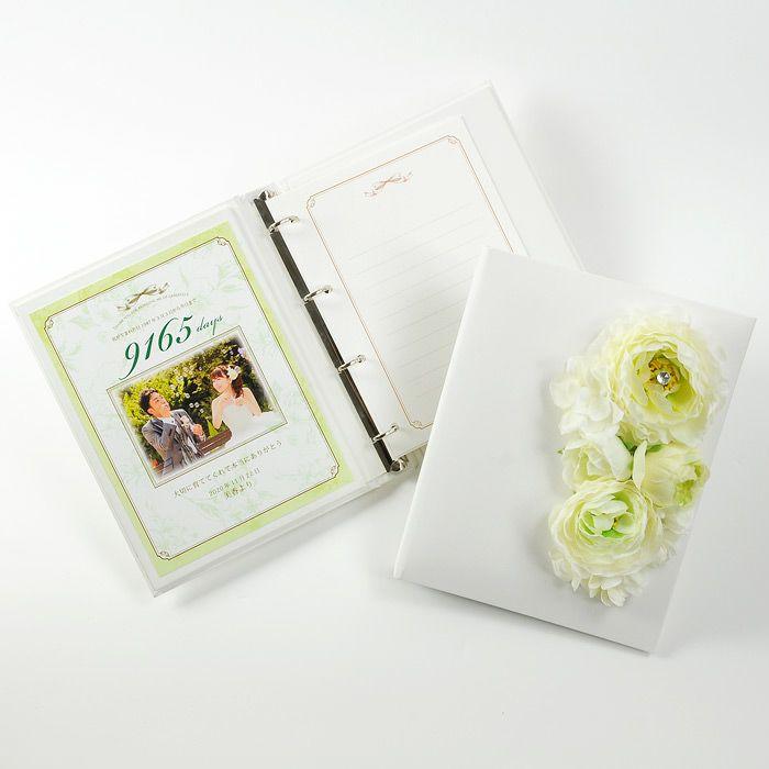 ナチュラルなグリーンのアーティフィシャルフラワーをアレンジした花嫁の手紙