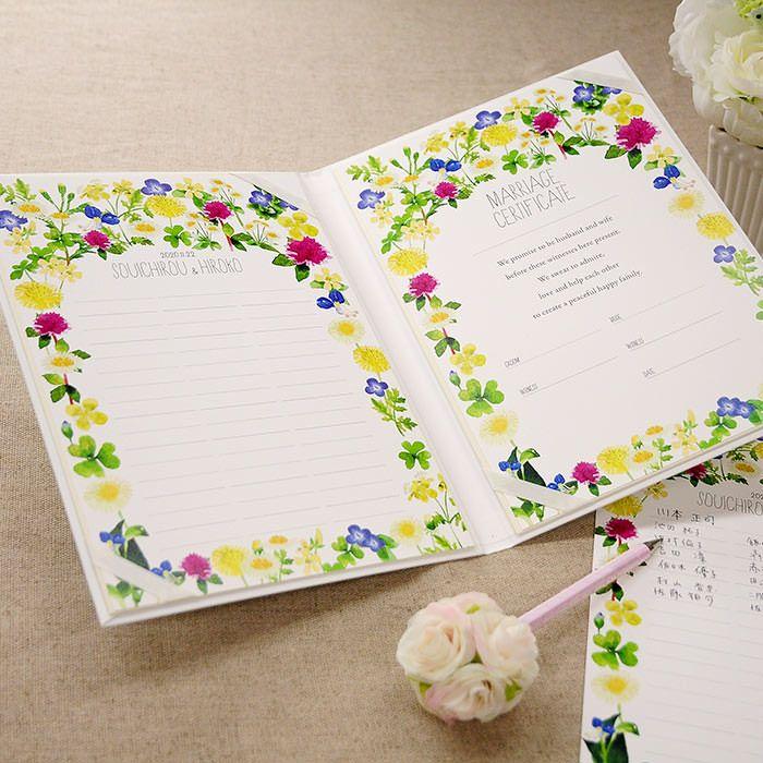 """鮮やかなフラワーデザインのサイン式結婚証明書"""""""