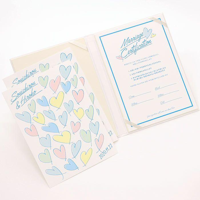 シンプル×スタイリッシュを追及した洗練のミニマルデザインの結婚証明書