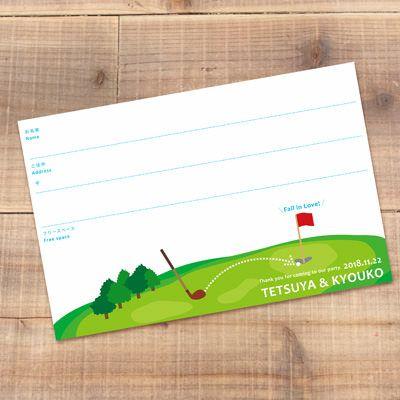 お二人のお名前と挙式日が入るはがきサイズの芳名カード