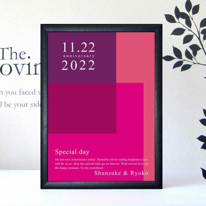 「記念日を飾る」をコンセプトに、挙式後もお部屋のインテリアとして飾っていただけることを前提にデザインされたウェルカムボード