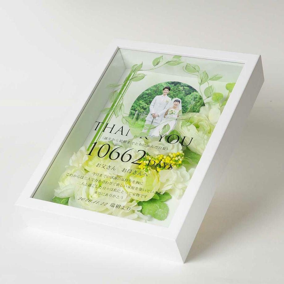 花のカラーやアレンジ変更も可能な結婚式だけでなく様々な用途に使える贈り物