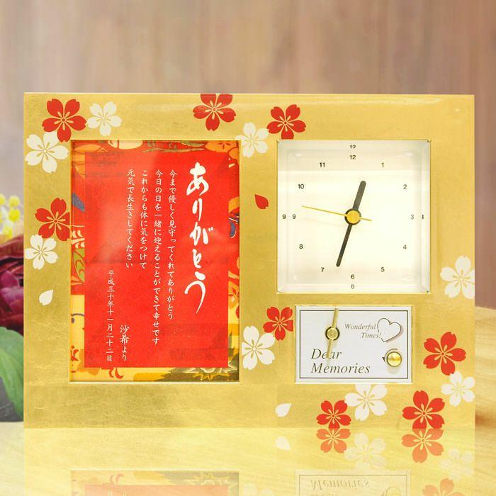 あたたかみのあるゴールドにおめでたい紅白の桜をあしらった上品な和のデザインの時計付きオルゴール