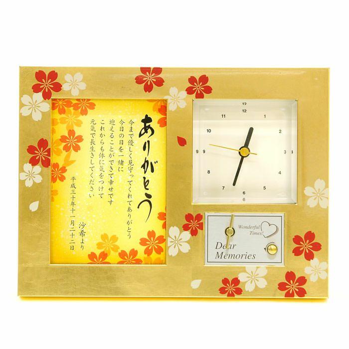 結婚式披露宴の感動シーン「両親・祖父母へのプレゼント」 時計付きのオルゴールギフト