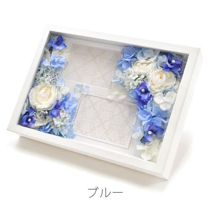 おしゃれなブルーのお花をアレンジしたフォトフレームの贈呈品