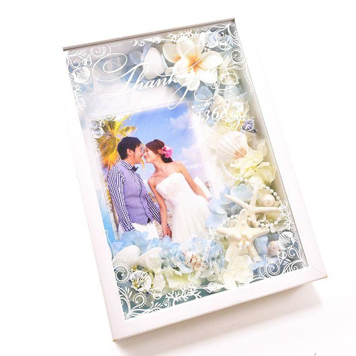 お写真とご両親へのオリジナルメッセージ、誕生から結婚までの日数を数字であらわした感動の子育て感謝状