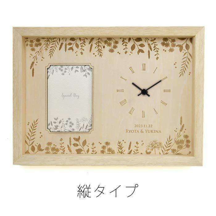 セットするお写真が縦の場合のフォトフレーム木製時計