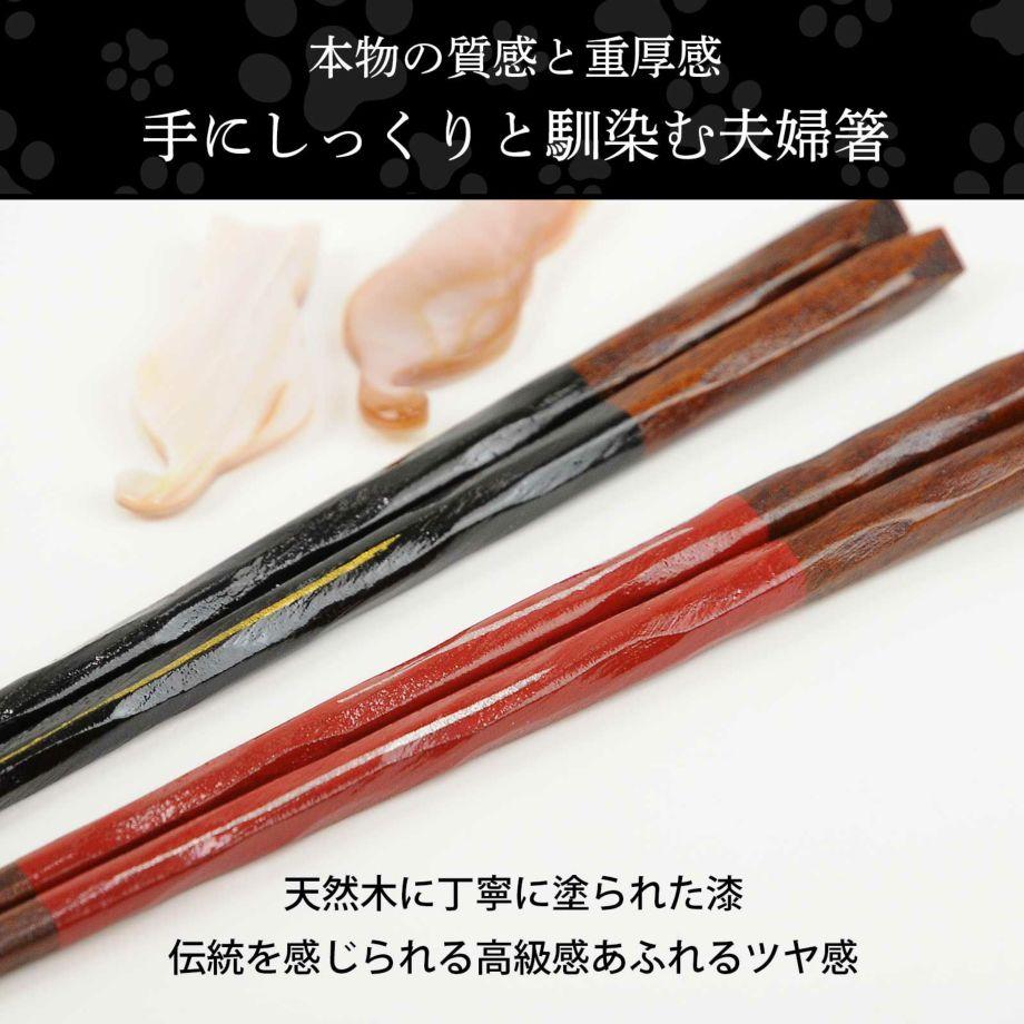 結婚式のご両親プレゼントで選ばれている縁起物のお箸ギフト