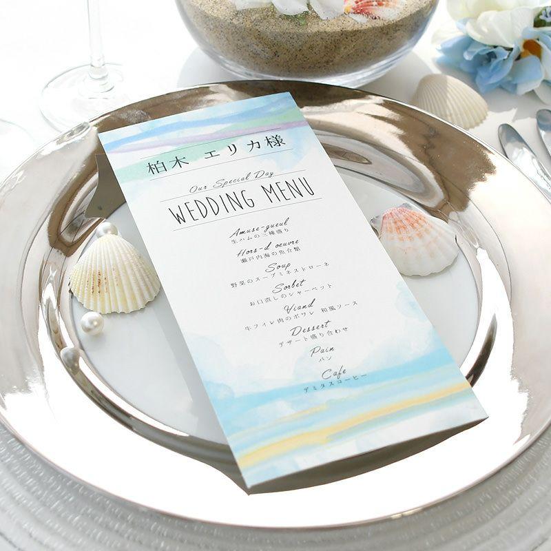 結婚式の席札にメニュー表をプラス。やさしい水彩の色合いが抜け感のある上品な大人の雰囲気
