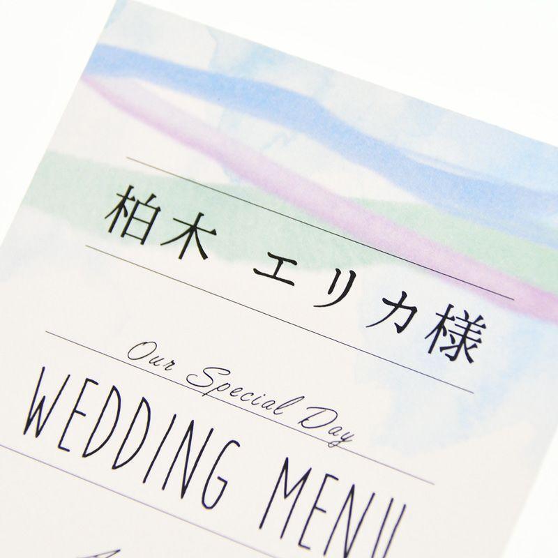 ゲストのお名前の下に「our special day」と手書き風のフォントがおしゃれ