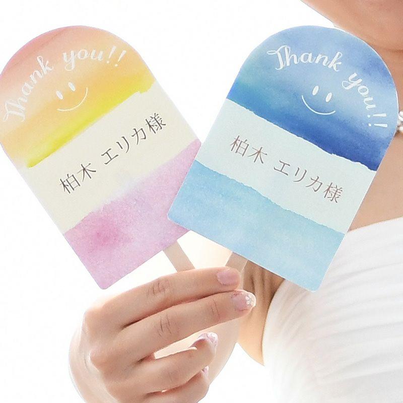 結婚式の席札にメニュー表をプラス。アイスキャンディーをかたどった遊びゴコロたっぷりのデザイン