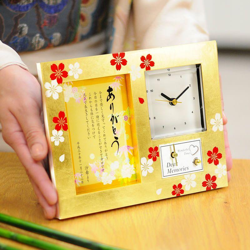 おめでたい日の記念品にぴったり!ゴールドに輝くオルゴール付き時計