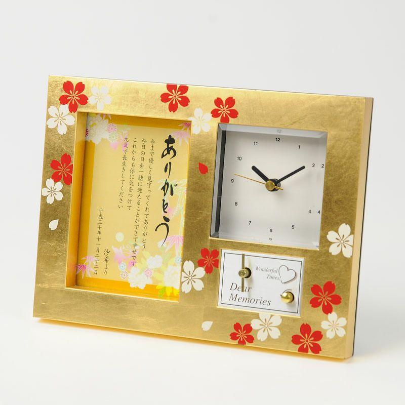 実用的な時計と癒しのオルゴールがひとつになった両親贈呈品