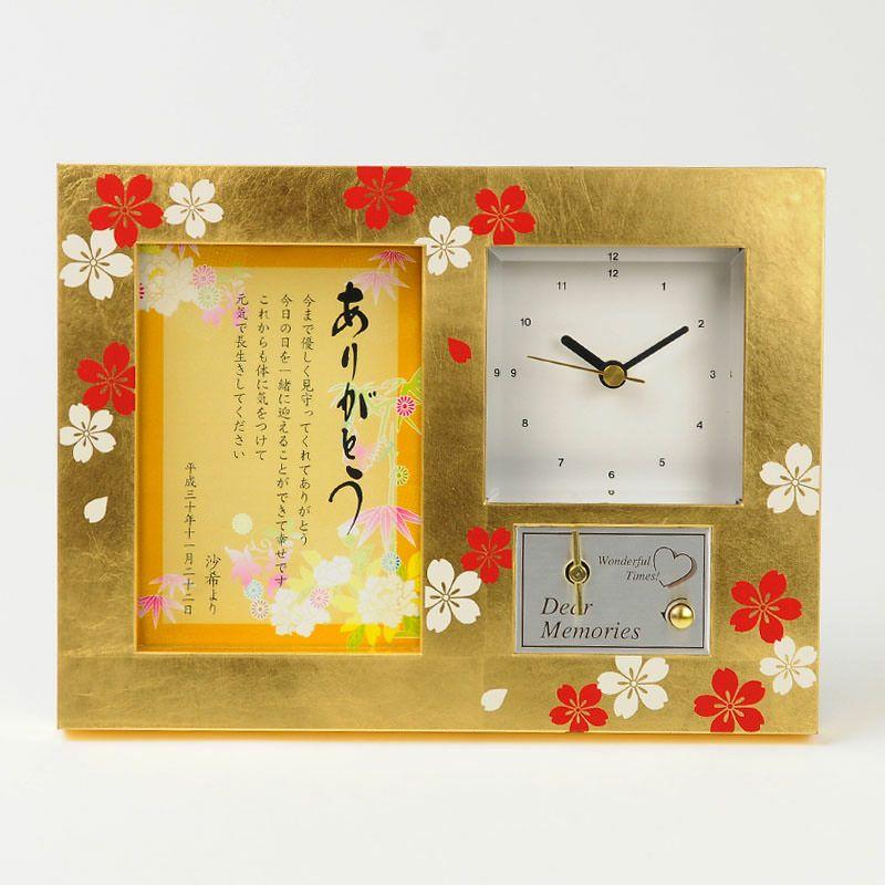 結婚式の最後に渡す「両親・祖父母へのプレゼント」の時計付きのオルゴールギフト