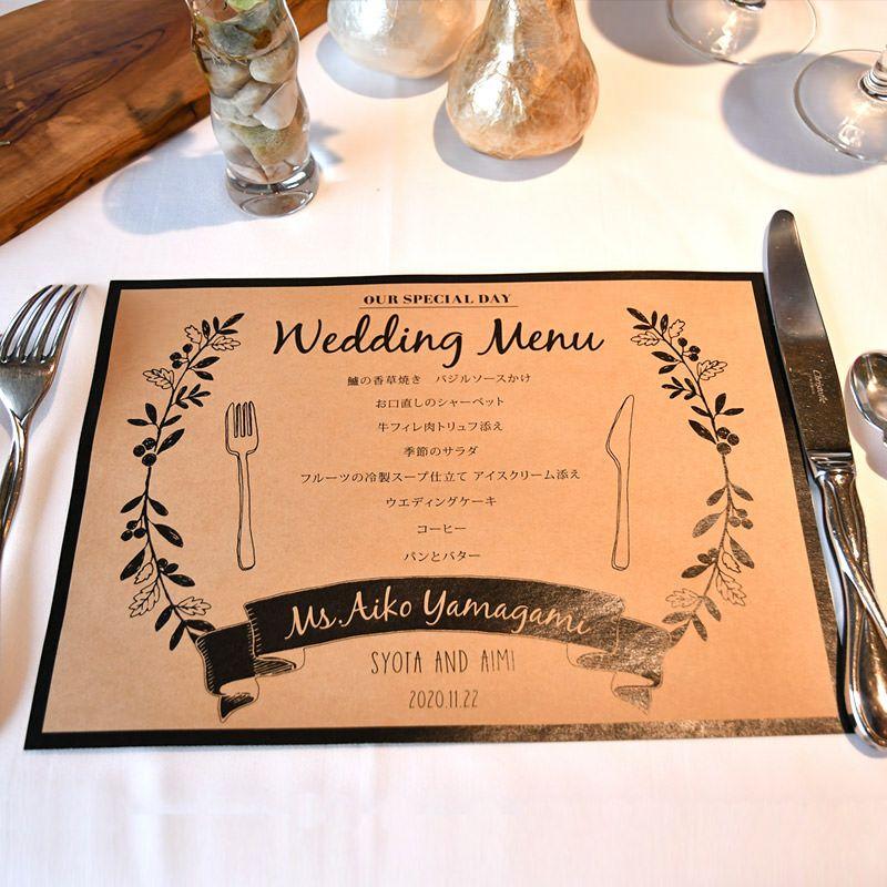 結婚式のゲストテーブルのコーディネートにも活躍してくれる席札兼メニュー表