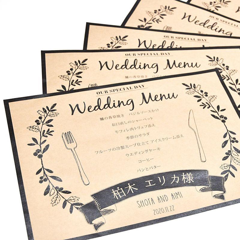 ランチョンマット風席札に日本語表記でお名前を印刷した例