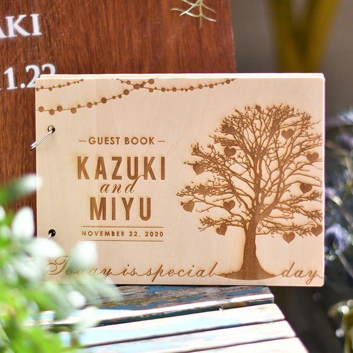 お二人のお名前と挙式日をレーザー彫刻した海外やインスタで流行中の木製デザインタイプのゲストブック