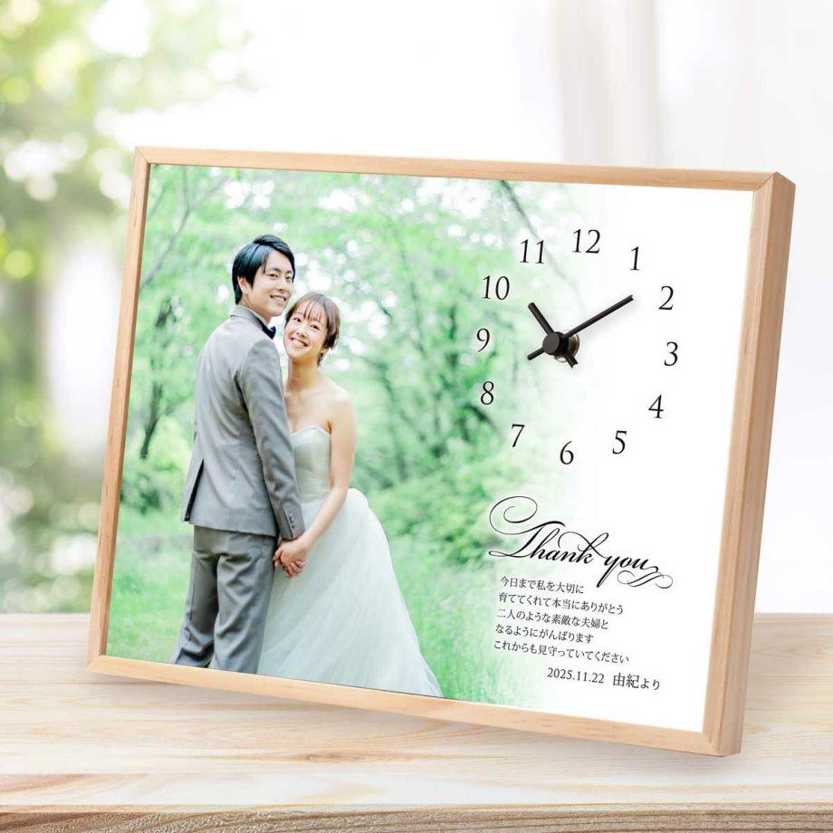 卓上サイズの時計いっぱいにお写真を飾れる写真入り時計