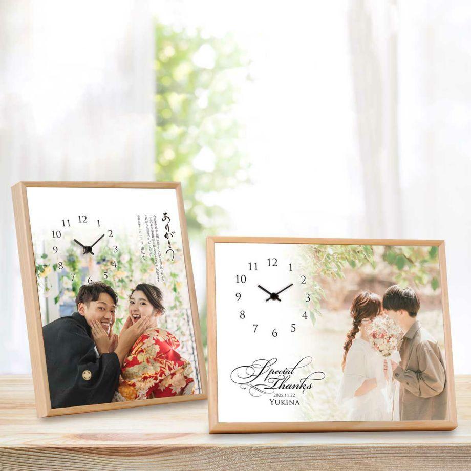 写真を全面に配置した時計ギフト