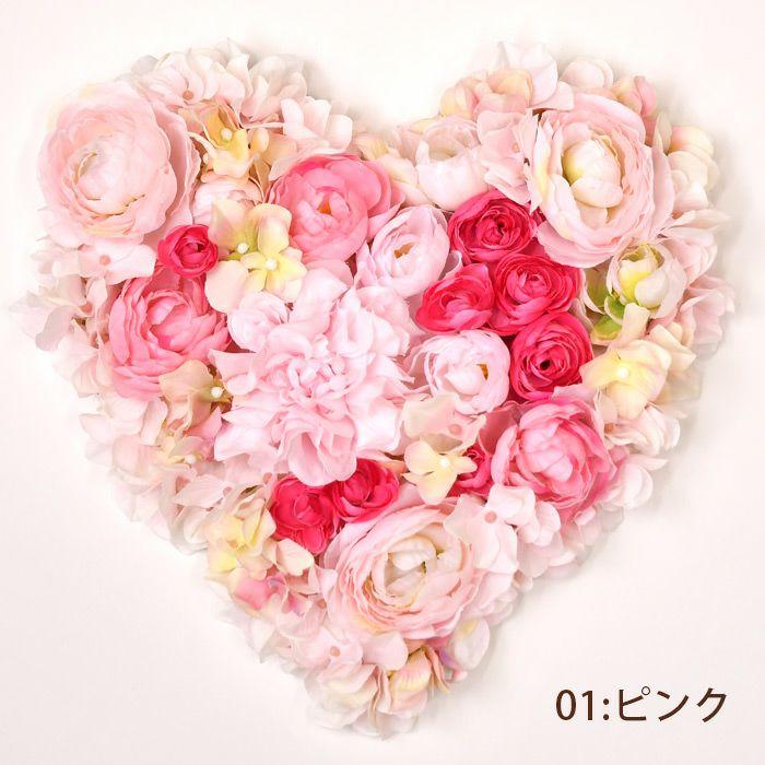 キュートなピンクのフラワーアレンジ花嫁の手紙ハートフラワー