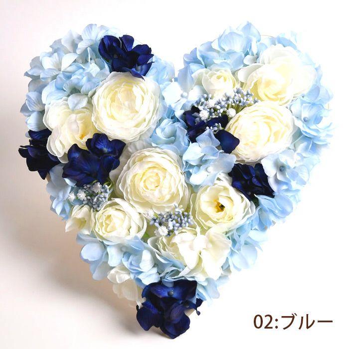 おしゃれなブルーのフラワーアレンジ花嫁の手紙ハートフラワー