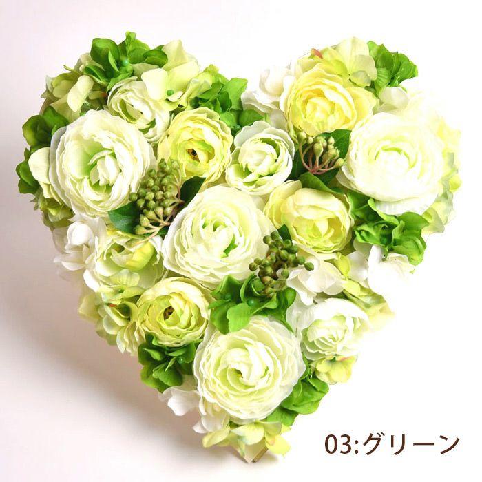 ナチュラルなグリーンのフラワーアレンジ花嫁の手紙ハートフラワー