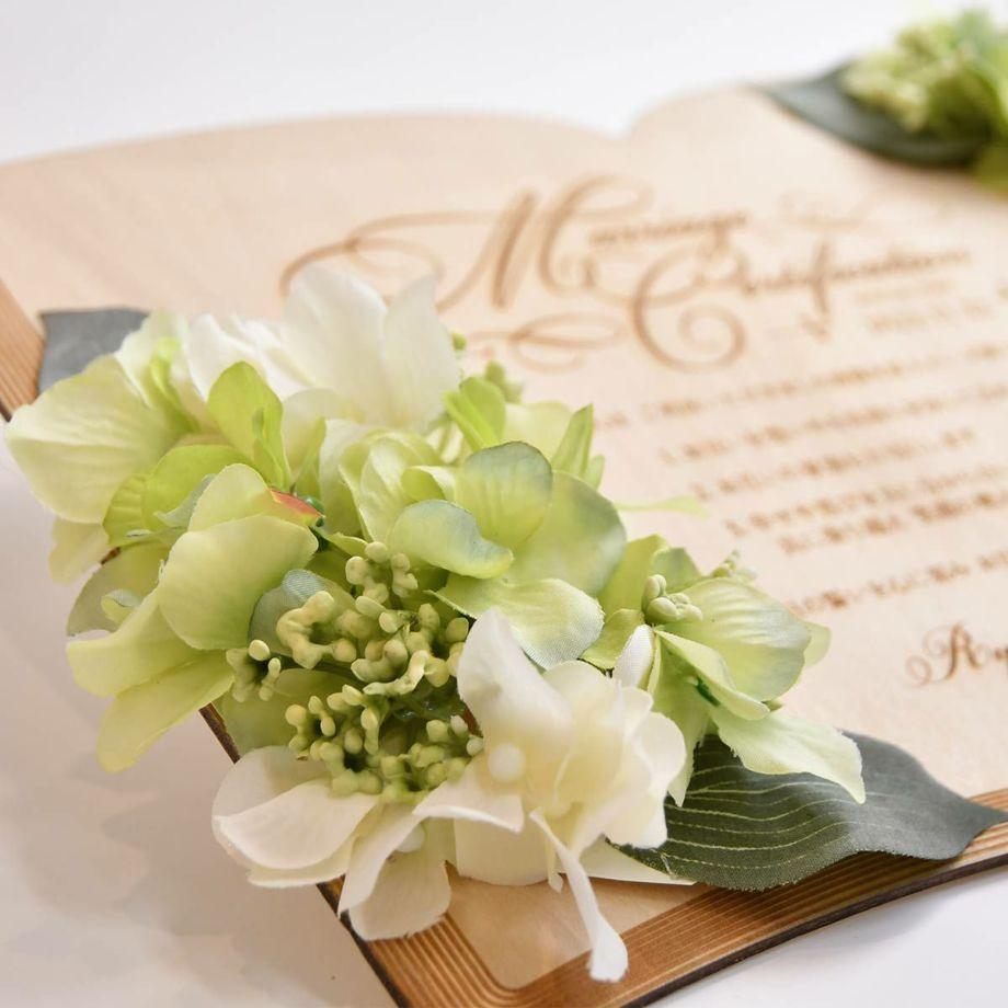 大人なイメージのボルドーのアーティフィシャルフラワーアレンジ結婚証明書
