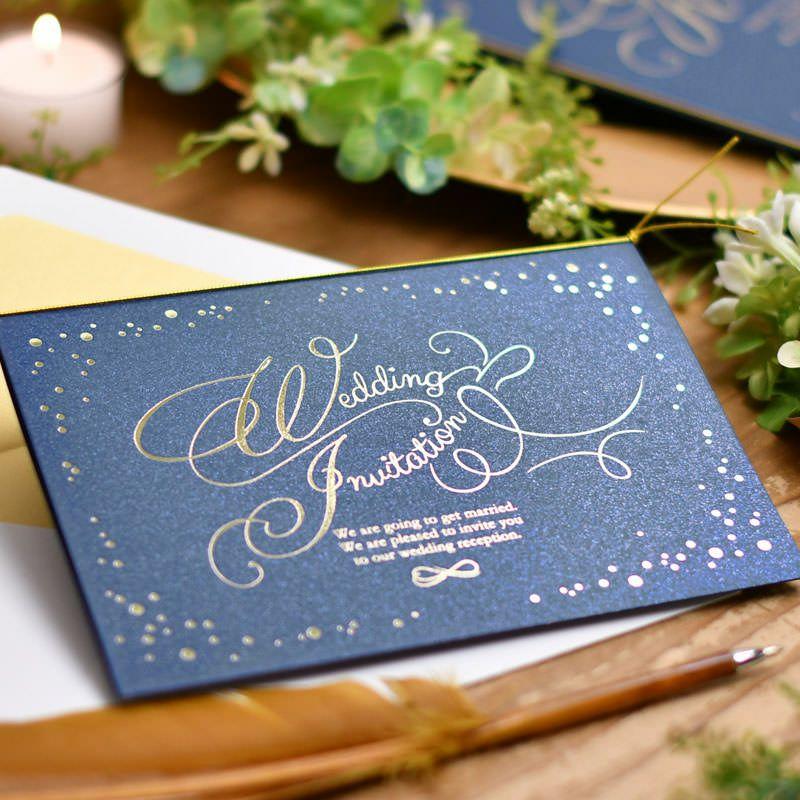 細かいラメの入ったネイビーの表紙はキラキラと美しい夜空のよう!ゴールド箔の文字がおしゃれな招待状