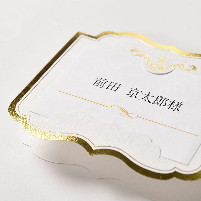 品よく輝くゴールドホイルと素材感の美しい特殊紙が優雅な印象を演出