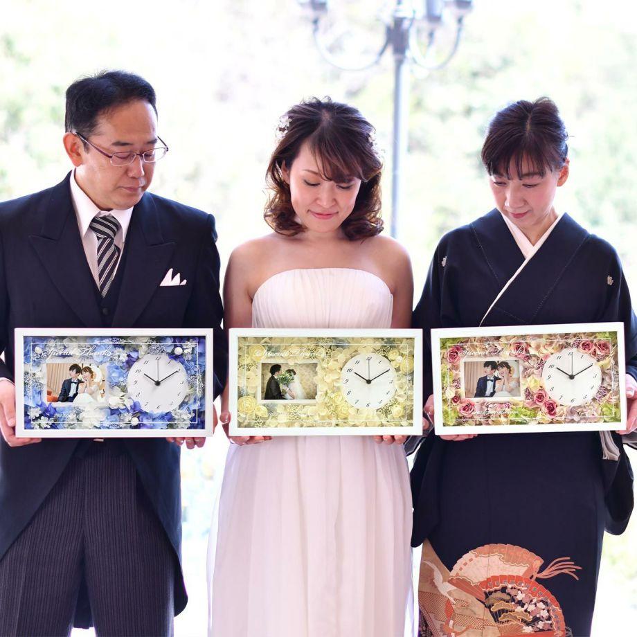 三家族お揃いの結婚式の記念品としてもおすすめ