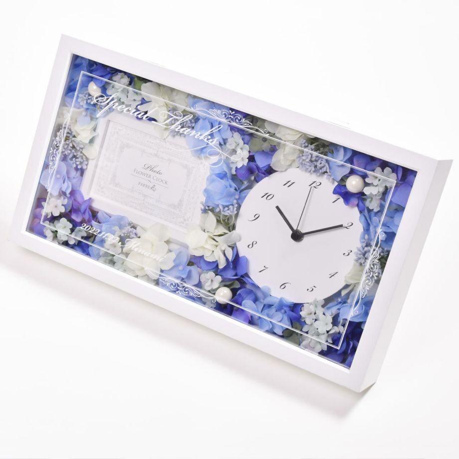 実用的な時計の両親贈呈品。文字盤も見えやすさにこだわっています。