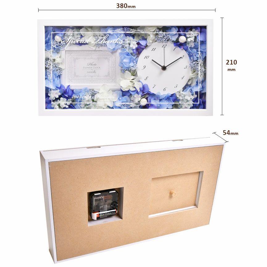 感動シーンに映えるちょうどいいサイズ感のフォトフレーム付き花時計