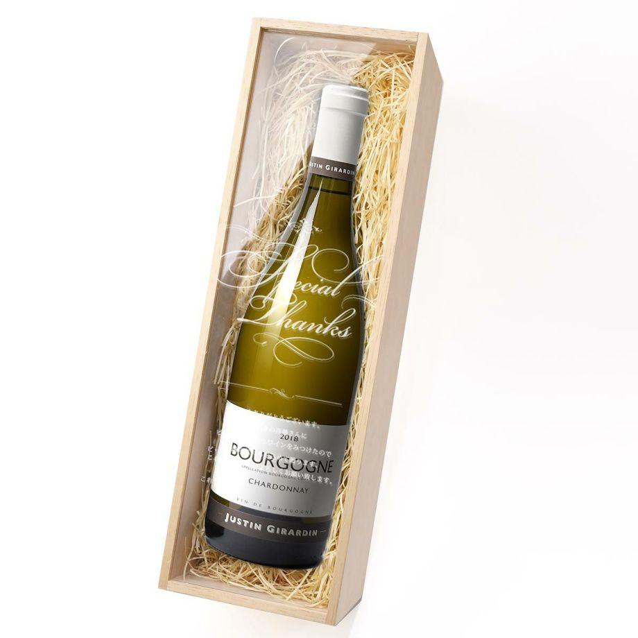 ワインを首もとからおしゃれにドレスアップするフラワーアクセサリー付き。