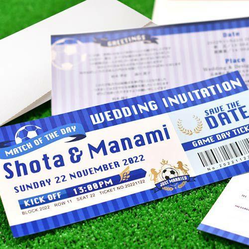 まるでサッカー観戦チケットみたいなチケット風招待状