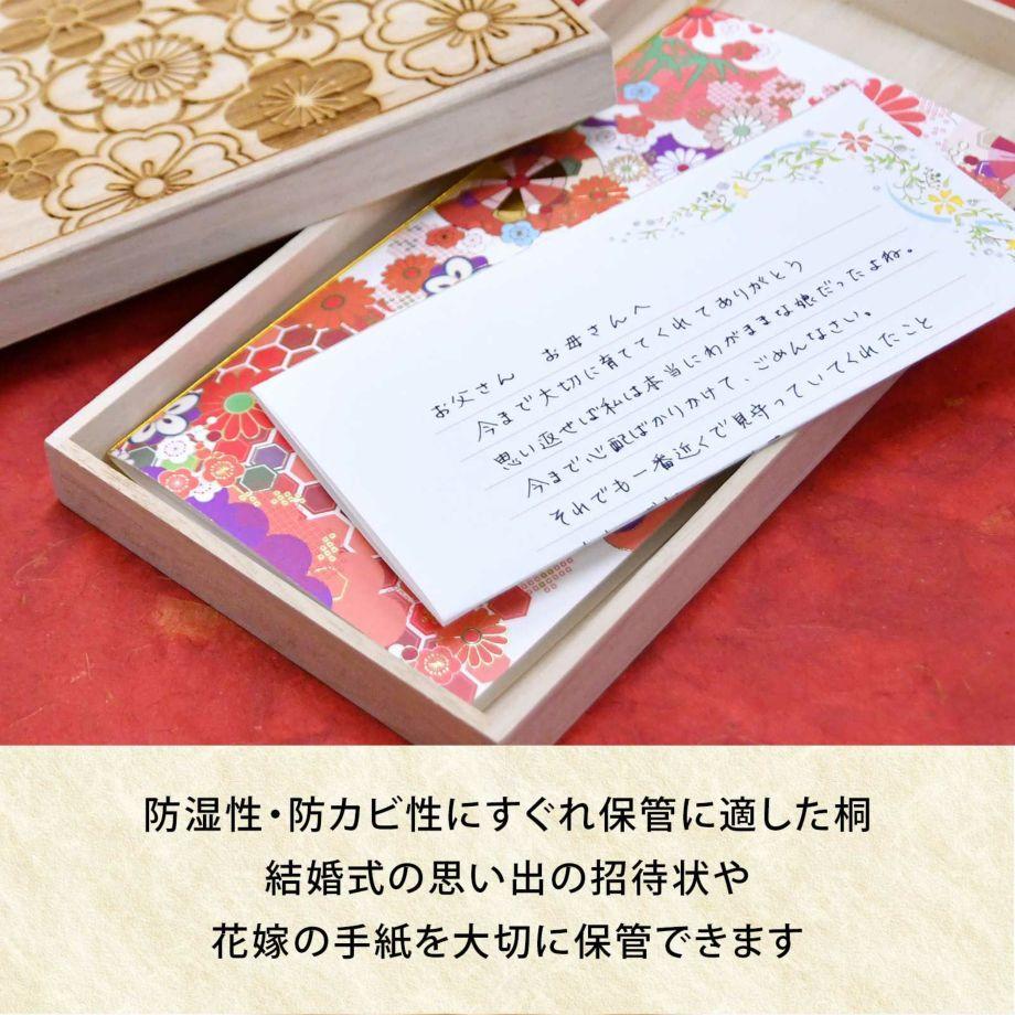 お箸と箸置きのセットを特別な桐箱に入れて、メッセージカード付きのギフトセットにしました。
