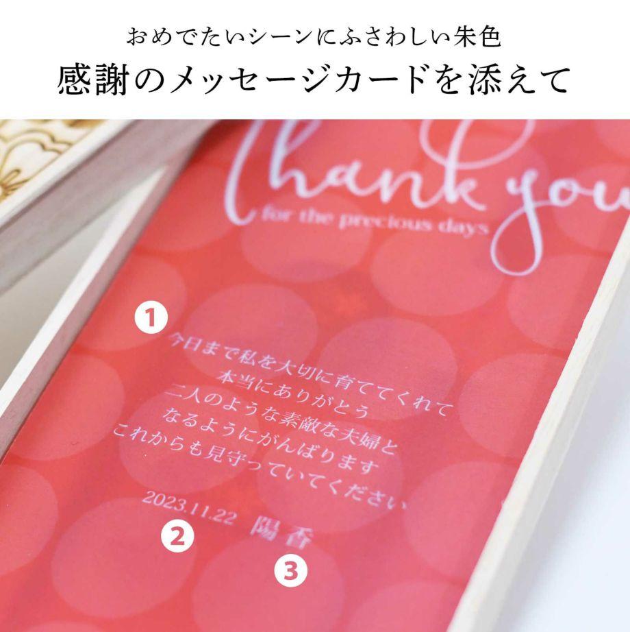 贈り物に相応しい高品質でありながら日常使いもしやすい福井の老舗メーカーの箸、若狭塗箸