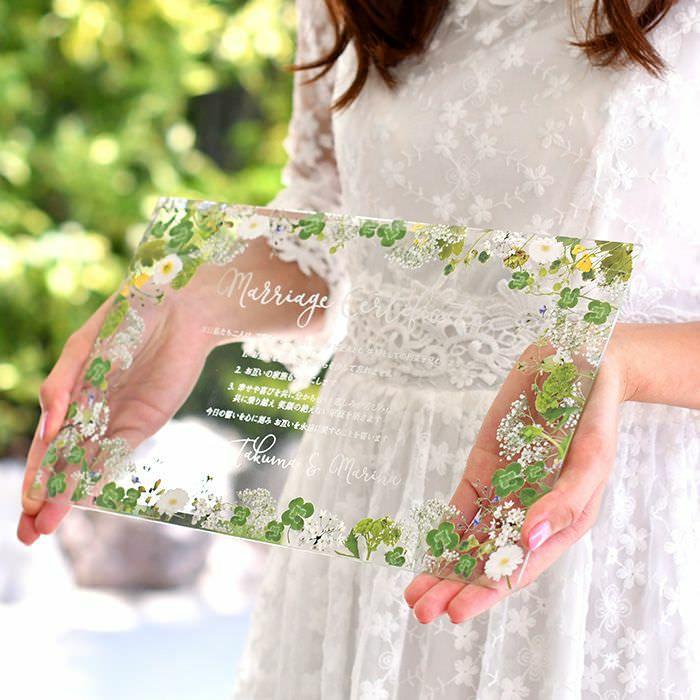 クリアガラスに繊細な彫刻で文字を刻んだ美しい結婚証明書。明るくみずみずしい植物柄をあしらってナチュラル感たっぷり!