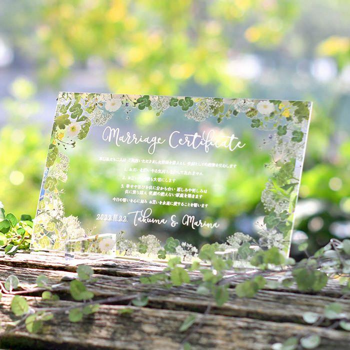 クリアガラスにクローバー柄をUV印刷、繊細な彫刻で文字を刻んだ美しい結婚証明書