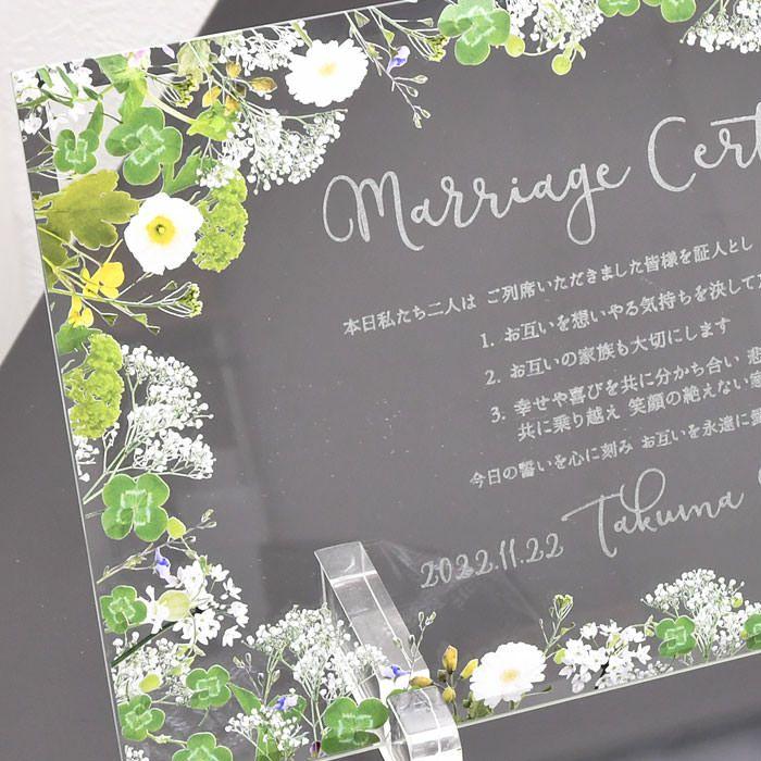 ガラスならではのいつまでも綺麗な透明感と、消えることのないレーザー刻印の誓いの言葉はおふたりの一生の宝物になる結婚証明書です