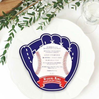野球、ソフトボールをテーマにデザインした結婚式アイテム