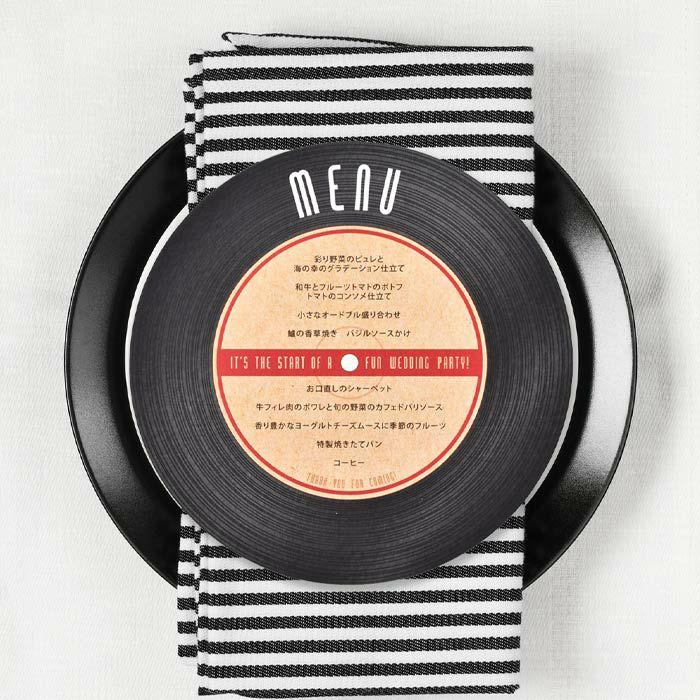 レコードをデザインした音楽テーマの結婚式のメニュー表