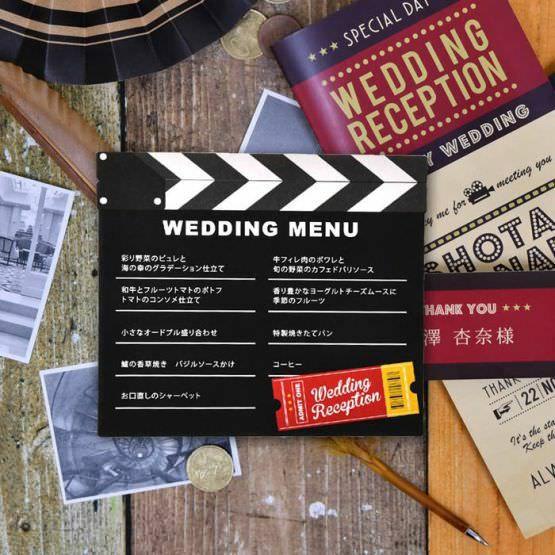 カチンコをイメージした結婚式のメニュー表
