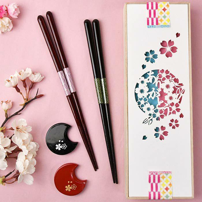 即日出荷!ペアのお箸と箸置き×桜デザインの両親プレゼント