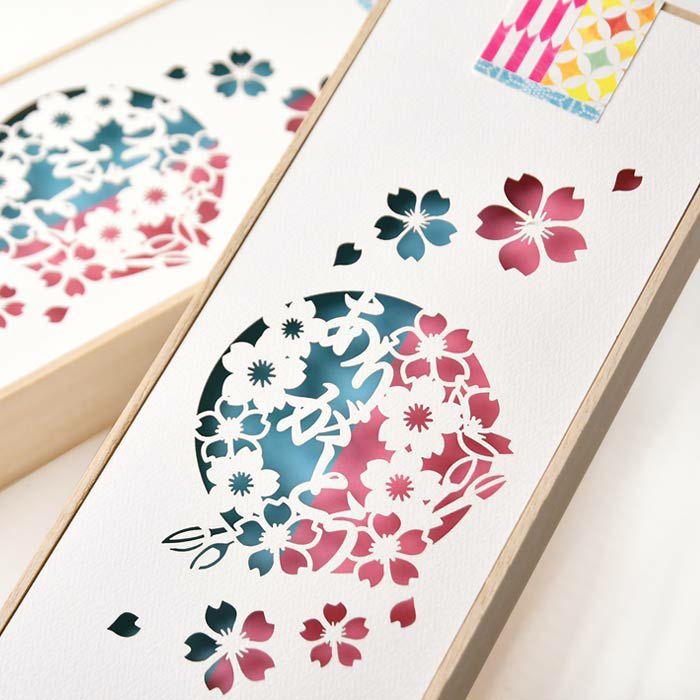 サクラのデザインを型抜きした美しいパッケージ付き桐箱