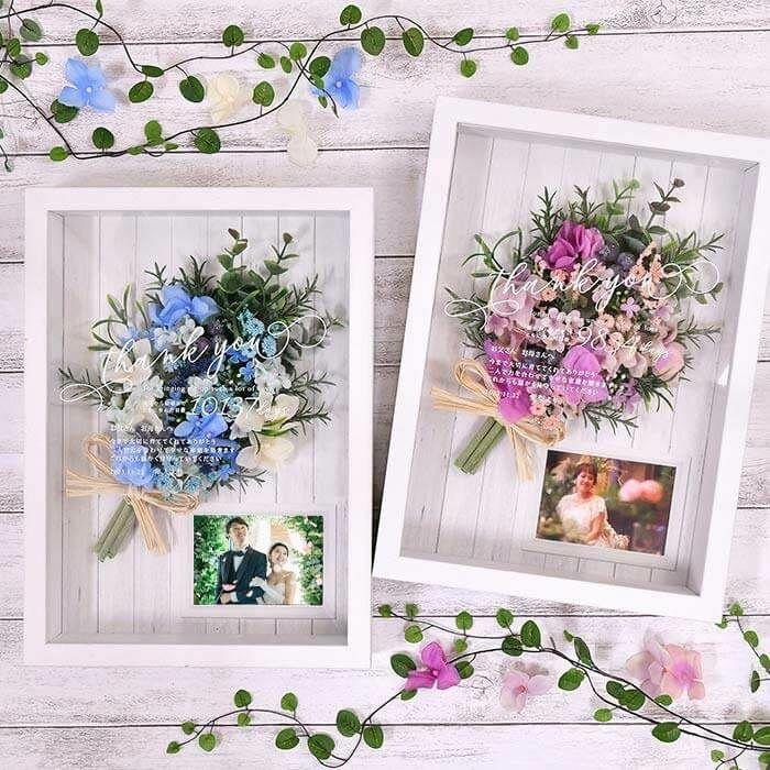 花束と子育て感謝状がひとつになったみたいな華やかな贈呈品。