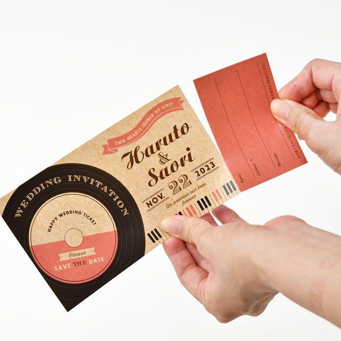 音楽をテーマにデザインされたレコードデザインのチケット風招待状