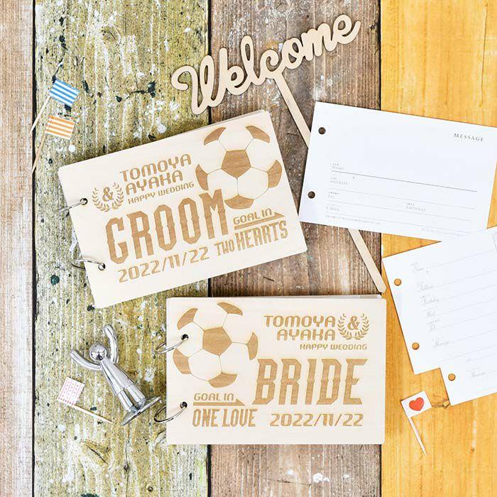 海外やインスタでも大人気!サッカーデザイン入りの木製デザインタイプの芳名帳