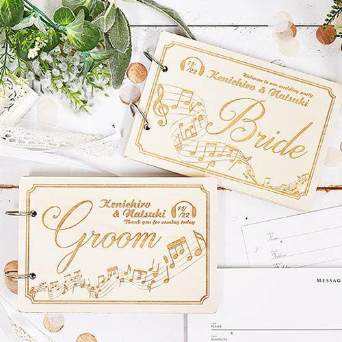 受付サインにもなる音符デザインの木製ゲストブック