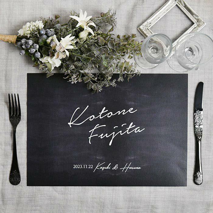 ゲストテーブルが華やかになる!おしゃれなランチョンマットに席札をプラス。